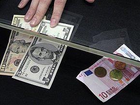 Курс валют на 4 июня