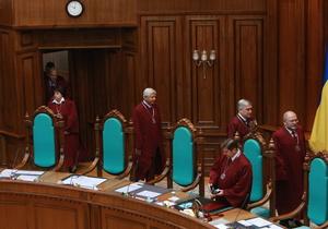 КС признает законным проведение парламентских выборов в 2012 году?