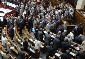 Выборы-2012: Кто голосовал за продление полномочий Верховной Рады