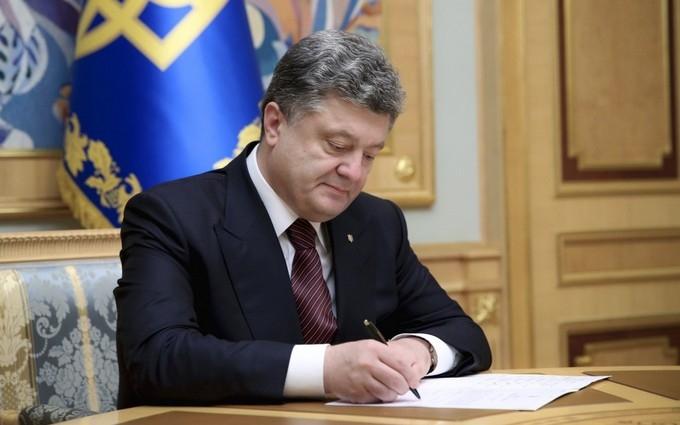 Порошенко подписал закон о приватизации: резидентам России не повезло