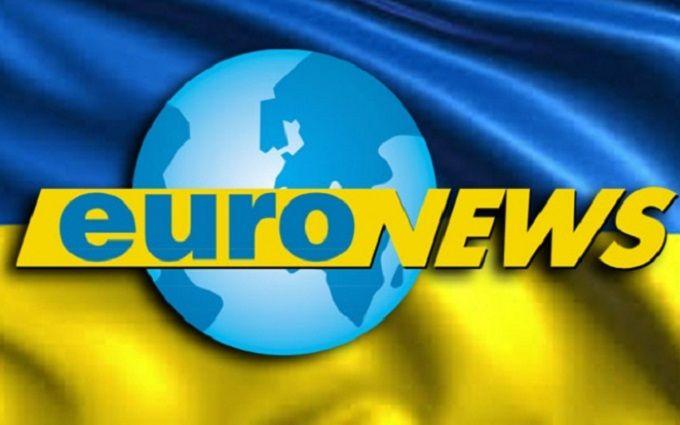 Украинская служба Euronews прекращает вещание