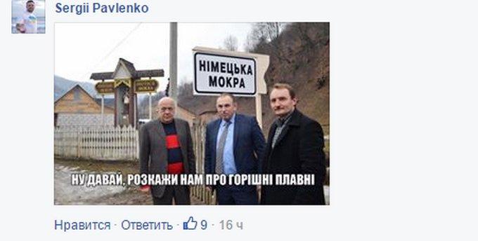 Соцмережі підірвало нове ім'я українського міста: з'явилися відео та фотожаби (4)