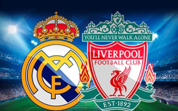 В финале Лиги чемпионов в Киеве сыграют Реал и Ливерпуль
