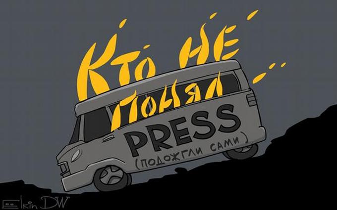 Сами себя подожгли: карикатурист жестко высмеял версию нападения на журналистов в Чечне