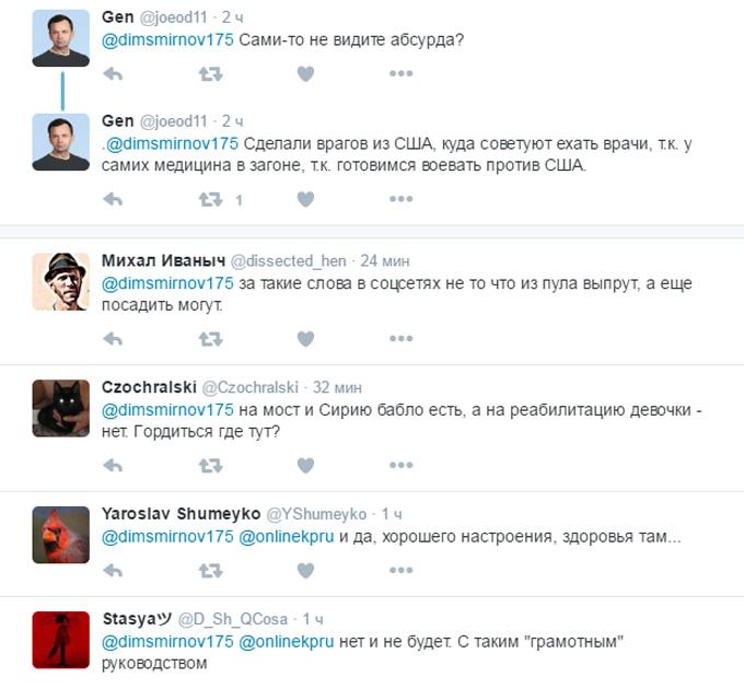На дітей грошей немає, а на ракети є: журналіста Путіна присоромили за лицемірство (2)