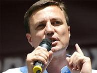 Катеринчук просит Генпрокуратуру проверить своего депутата