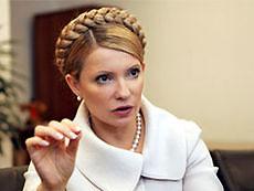 Тимошенко: к 2030 году необходимо увеличить производство атомной энергии до 219 миллиардов киловатт