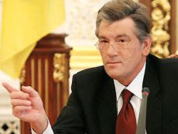 Ющенко дал государственную гарантию России