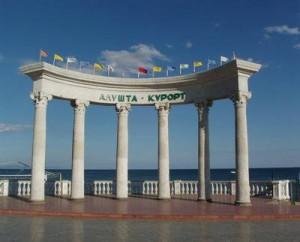 В Крыму задержали все руководство Алушты