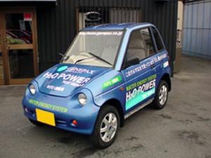 Японцы научились делать автомобильное топливо из воды