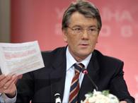 Ющенко дав міністерствам тиждень, щоб сформулювати його пропозиції уряду