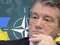 Ющенко не собирается дружить против России