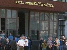 Из больницы выписан горняк, пострадавший от взрыва на шахте имени Карла Маркса