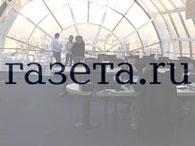 Владелец ЖЖ покупает Газету.Ru