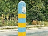 Международные эксперты: Украинцы на границе ЕС подвергаются унижениям