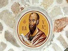 Ученые пытаются воссоздать портрет апостола Павла