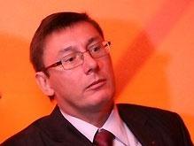 Луценко: Определен главный подозреваемый во взрыве в центре Киева
