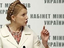 Тимошенко: Верю в то, что губернаторы будут работать с правительством