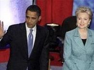 Клинтон и Обама будут вместе собирать деньги