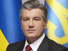 Ющенко сегодня встретится с выпускниками военных высших учебных заведений