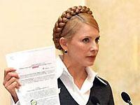 Тимошенко: ситуация с расчетами за потребленный газ - тема национальной безопасности