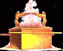 Учёные нашли ковчег Завета