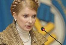 Тимошенко: Премьер Путин даст импульс в диалоге между правительствами