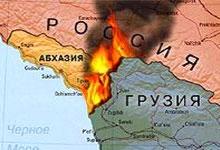 В Абхазию сегодня прибудут американские дипломаты