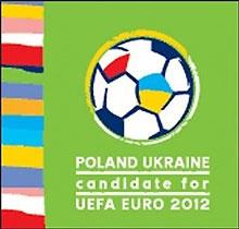 Австрия советует Украине открыть посольство футбольных фанатов