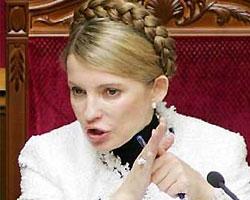 Тимошенко пригрозила Ющенко разорвать партнерство