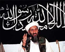 Осама Бин Ладен сделал новое заявление об Израиле
