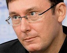 Луценко прогнозирует, что перевыборы в Раду будут