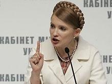 Тимошенко: Это не против Портнова возбуждено дело, а против меня лично