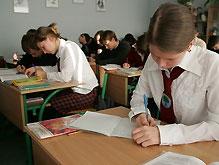 Сегодня выпускники школ сдают тест по физике