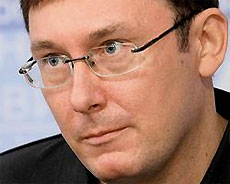 Луценка вызвали в Генпрокуратуру на допрос