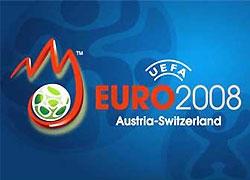 Евро-2008 может побить все рекорд