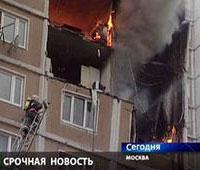 На месте взрыва в московском жилом доме найдены тела двух погибших