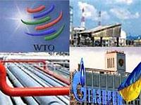 Украина не планирует присоединяться к рабочей группе относительно вступления РФ в ВТО