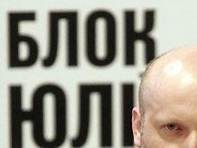 Сегодня БЮТ назовет своего кандидата в мэры Киева