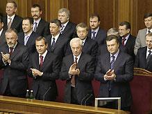Кабмин Януковича обошелся украинцам в 261 миллион гривен