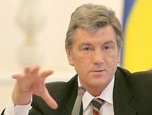 Ющенко вызывает всех к себе