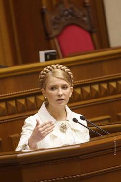 Тимошенко впервые высказалась за то, чтобы отодвинуть президентские выборы
