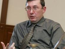 Луценко предлагает расстреливать преступников