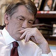 Оппозиция ставит условие Ющенко