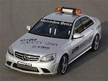 Безопасность гонок DTM обеспечит Mercedes C63 AMG