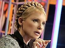 Тимошенко: Президент рассматривает меня как конкурента