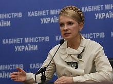 Тимошенко берет под свой контроль ход независимого тестирования