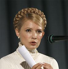 Тимошенко переносит приватизацию ОПЗ