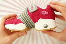 Изобретены ботинки, растущие вместе с ногой
