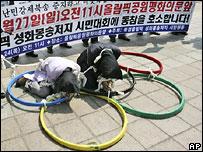 Олимпийский огонь прибыл в Сеул